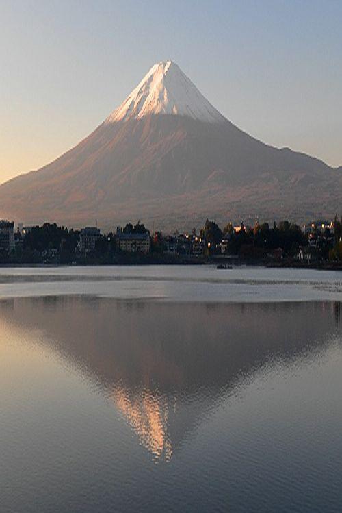 Travel: Mount Fuji,Yokohama, Japan