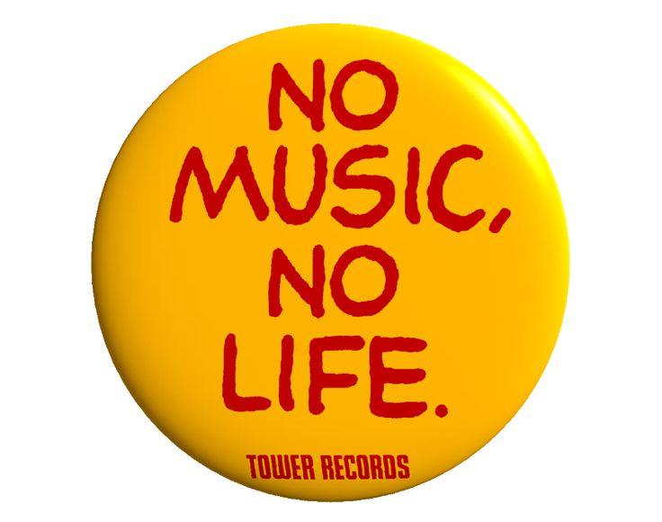 NO MUSIC, NO LIFE. 300回記念 ポスタープレゼントキャンペーン開催決定! - TOWER RECORDS ONLINE