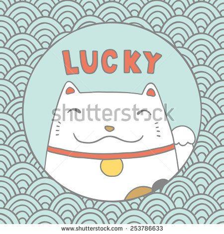 Lucky cat. Maneki neko. Vector hand drawn illustration.