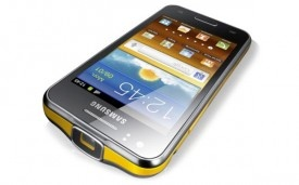 Samsung Galaxy Beam is both a Smartphone and a Projector