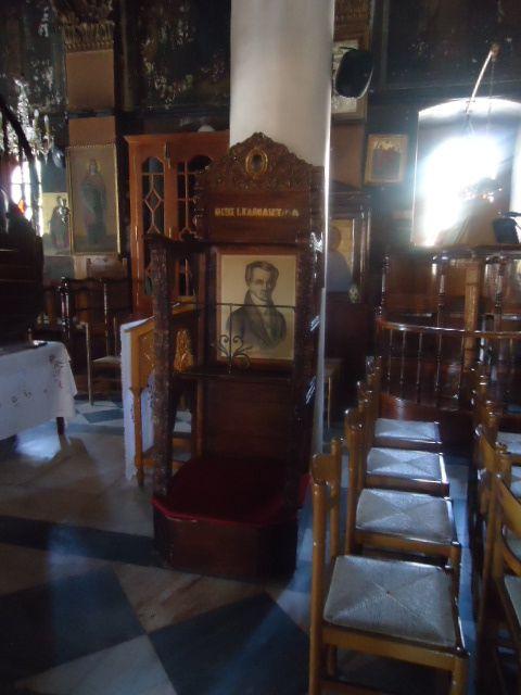 the pews of Ioannis Kapodistrias