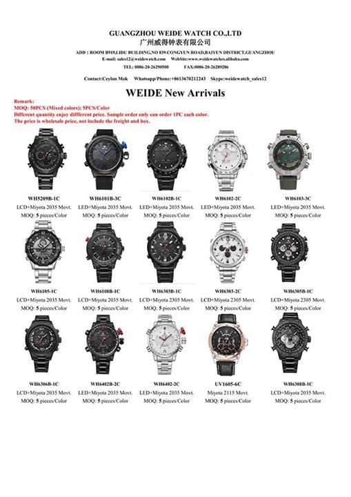 WEIDE NEWEST PRODUCTS --------------2016 NEW MODELS #swisswatch #switzerland #thebillionairesclub #thewristwatcher #time #timegeeks #timepiece #watch #watchaddict #watchcollector #watches #watchesofinstagram #watchfam #watchfan #watchmaking #watchmania #watchnerd #watchoftheday #watchporn #watchuseek #whatchs #womw #wristcandy #wristgame #wristwatch #wwatches #dailywatchfix #paneraicentral #watchfy #watchanish #wwatches