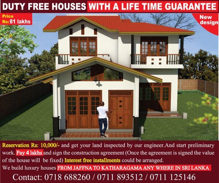 vajira house builders best house builders sri lanka building construction house. Black Bedroom Furniture Sets. Home Design Ideas