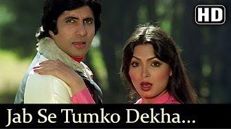 Amar Akbar Anthony - Title Song - Vinod Khanna - Rishi Kapoor - Amitabh Bachchan - Old Hindi Songs - YouTube