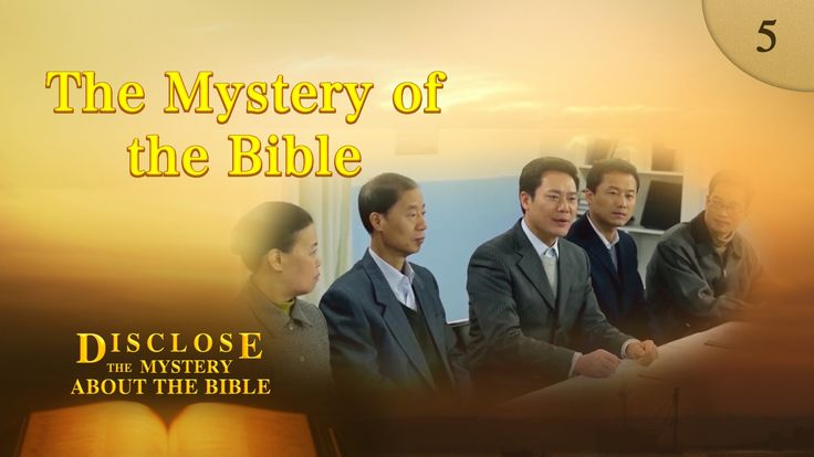 Ironclad Proofs—Disclose the Mystery About the Bible (5) - Are There Mis...