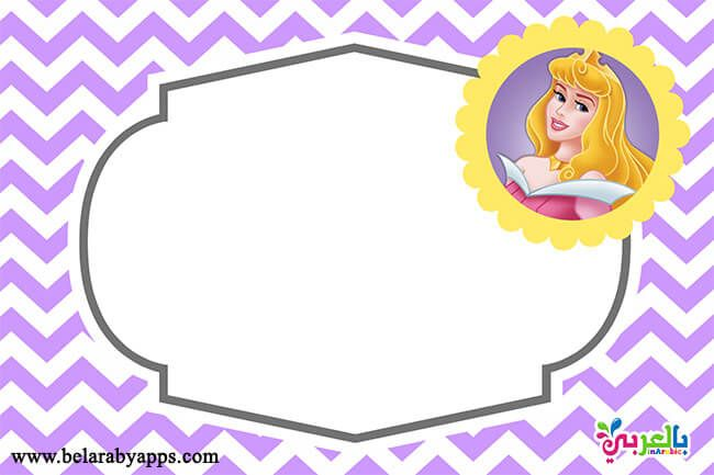 احلى تصاميم اطارات اطفال بنات ناعمة وملونة للتصميم براويز بالعربي نتعلم Autograph Book Disney Border Design Printable Frames