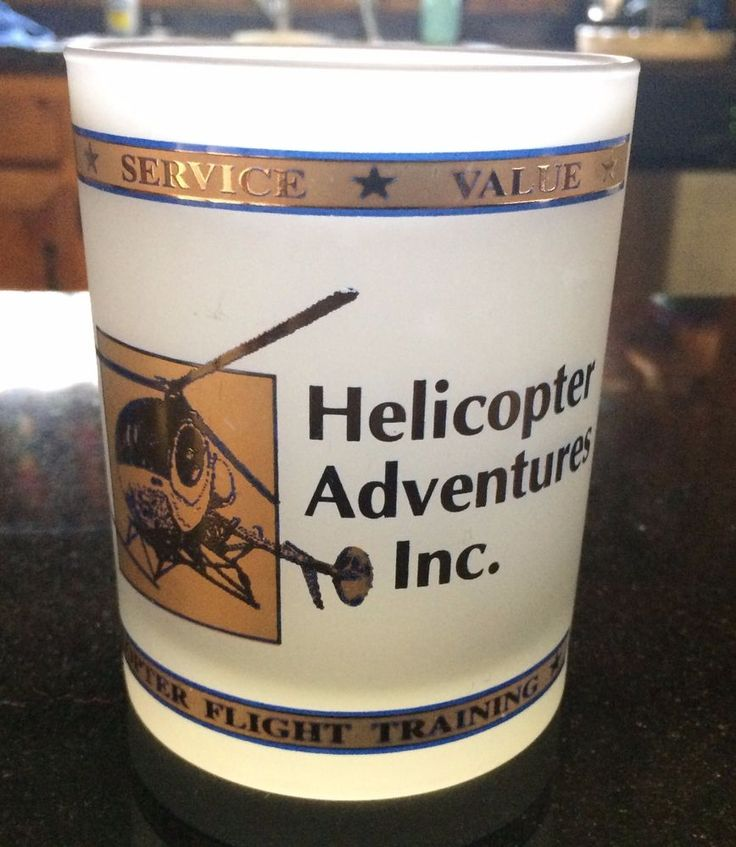 Frosted Glass Bar-war Souvenir Helicopter Adventures  Aviation Training