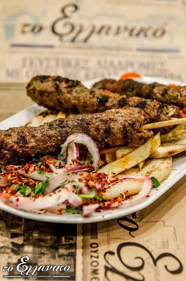 Κεμπάπ γιαουρτλού με πίτα...δυνατή γεύση, για τους λάτρεις του κρέατος... #ουζομεζεδοπωλείον #τοελληνικό #Γλυφάδα