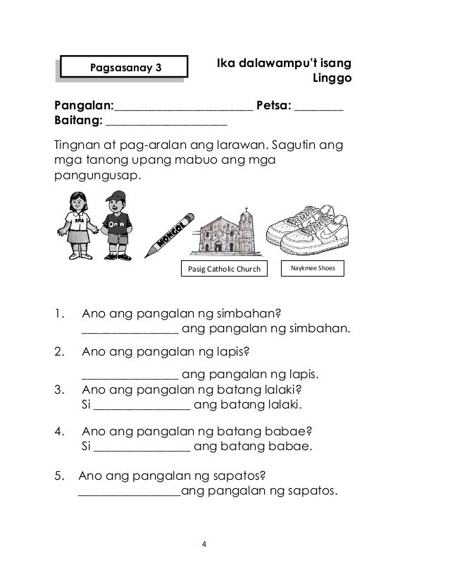 K To 12 Grade 1 Learning Material In Mother Tongue Base Q3 Q4