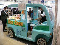 FC EXPO 2006 - ランチ販売車・バイク・電車、これが全部燃料電池 | マイナビニュース