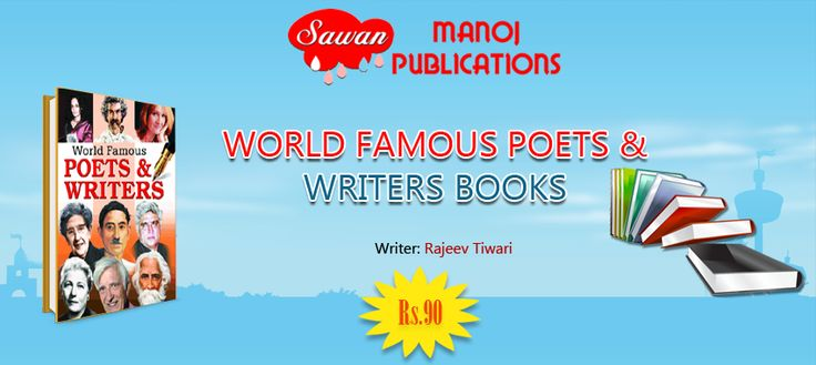 Buy Now World Famous Poets & Writers Books Online at Best Prices.... Click Here..... http://tinyurl.com/kuxdyqs