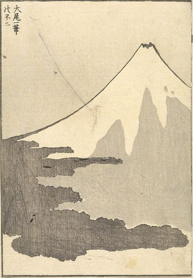 Mt. Fuji Finished in One Stroke by Hokusai