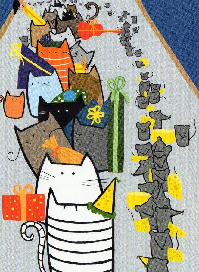 Для, котовасия открытка