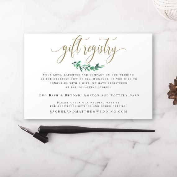 Gift Registry Card Template Gold Wedding Enclosure Card Template Greenery Invitation Enclosure Re Gift Registry Cards Registry Cards Wedding Invitation Inserts