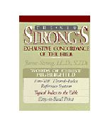 New Strong's Exhaustive Concordance Bible 15-2963 9781418541705