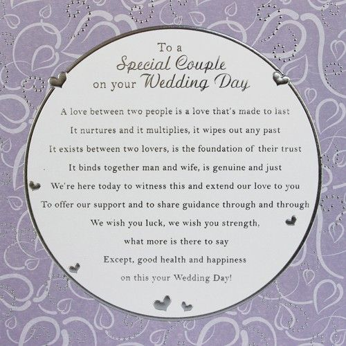Special Couple Card Large - 210mm x 210mm - Wedding Cards with Verses