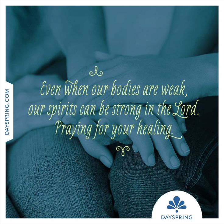 Get Well Scripture Quotes: 737 Best Get Well Quotes Images On Pinterest
