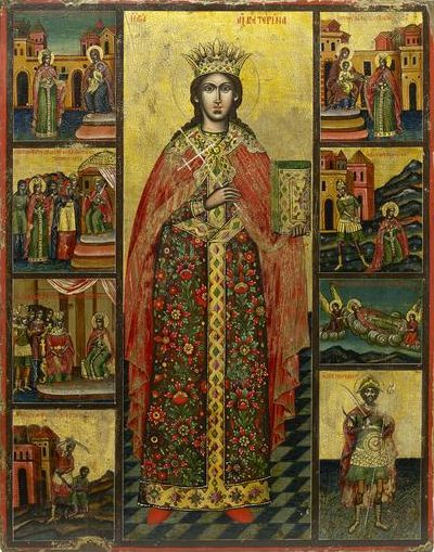 Saint Catherine of Alexandria. North Western Greece, 18th century.