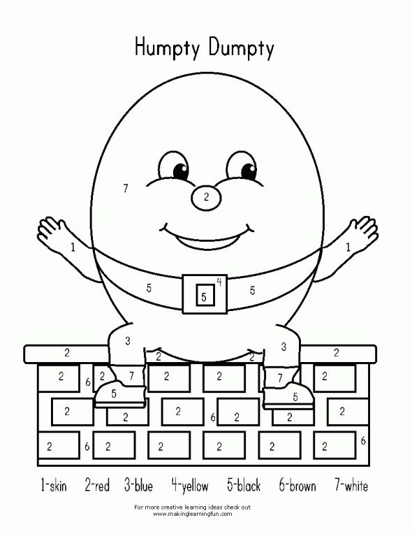Education Humpty Dumpty Coloring Pages #earlychildhood #