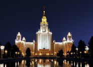 The building of Moscow State University in Moscow