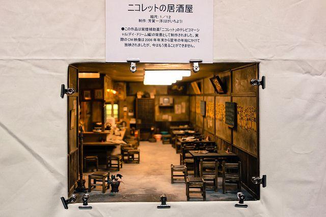懐かしの風景に隠された「秘密の世界」天才・芳賀一洋の驚愕意匠