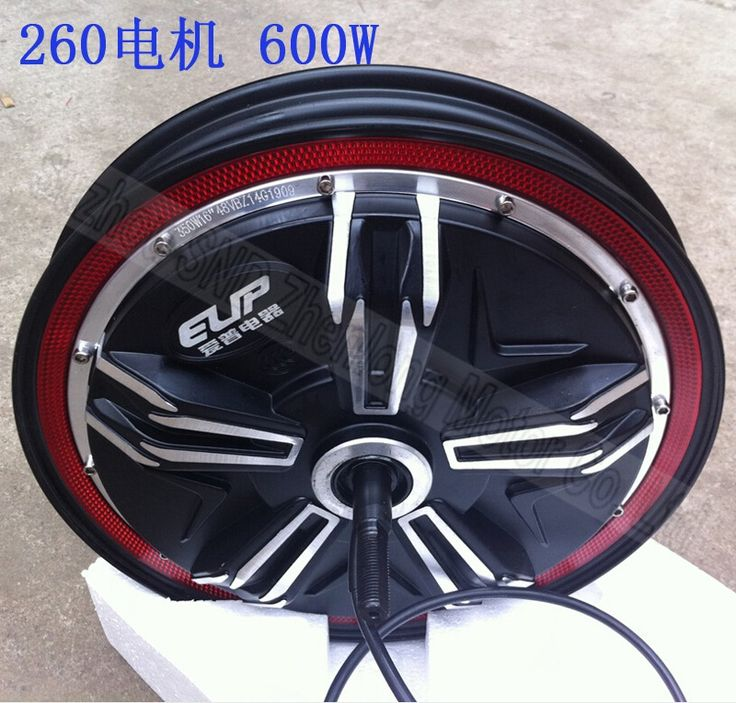 Electric motor 36V60V 600W 260 full 16 inch electric motor scooter modification