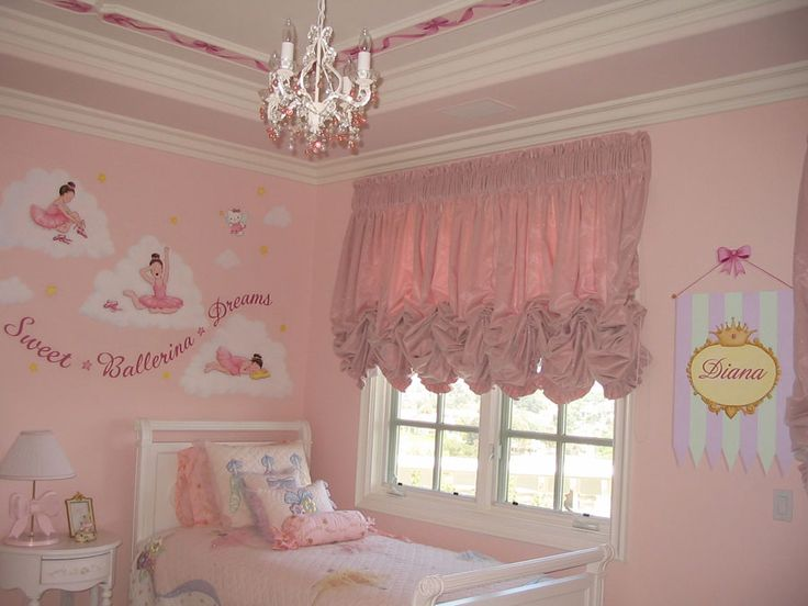 Ballerina Room Love The Curtain!