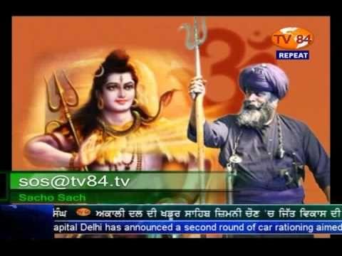 SOS 2/11/16 P.1 Dr.Amarjit Singh: Pseudo-Nihangs Partnership With RSS to...