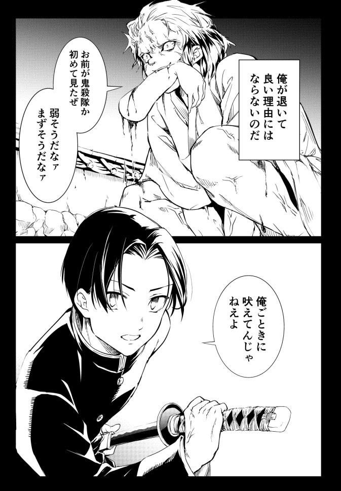 twitter 村田さん 漫画 仮面 イラスト