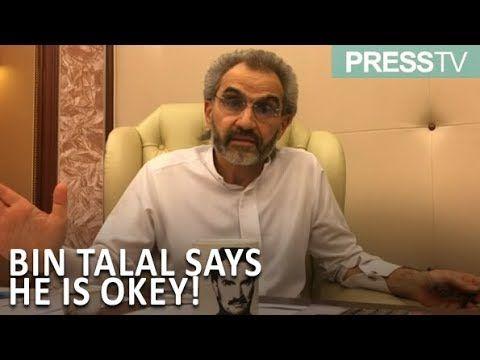 #news#WorldNewsPress TV News : Detained Saudi prince Bin Talal says could be freed soon