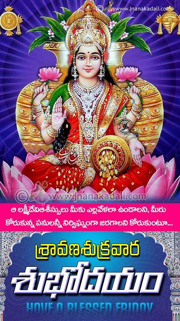 Sravana Sukravaram Greetings Goddess Lakshmi Devi Images With Good