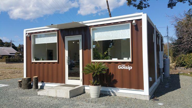 コンテナハウスならBOX OF IRON HOUSEにお任せください。建築確認対応オーダーコンテナハウスで、オシャレでハイセンスな店舗やデザインも機能も兼ね備えた住宅・事務所なども自由自在です。