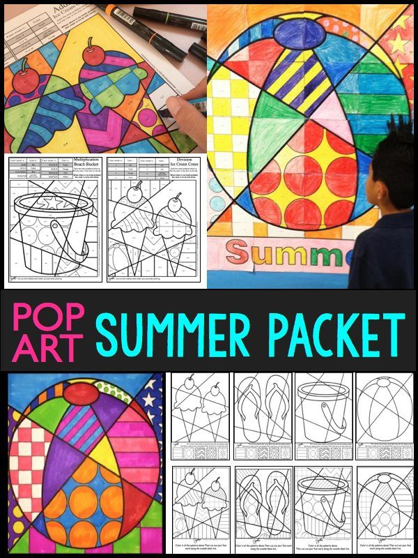 Save 50% on all my popular POP ART summer resources with this summer packet. Included:  ~Math fact coloring sheets that review addition up to 20, subtraction from 25 and all the times tables for the multiplication and division sheets. ~Interactive and pattern filled coloring sheets for summer.  ~ALL FOUR of my collaborative math posters- addition, subtraction, multiplication and division (all with different summer images).