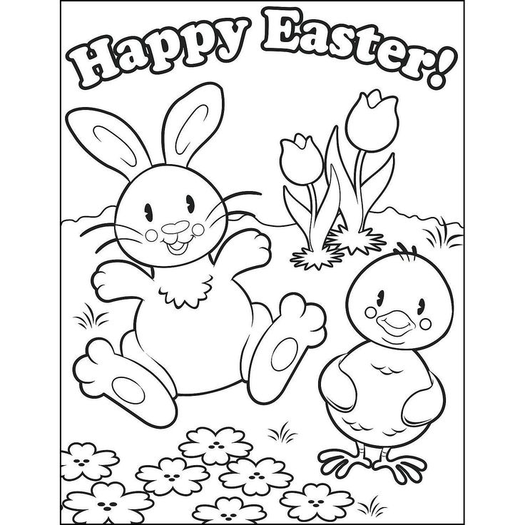 Pin by Tiny Tots PrePrimary on Removable disc G Easter