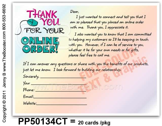 The Booster - Jenny B postcards to help those in party plan or direct sales to get their bookings booming by planting seeds and prompting questions.