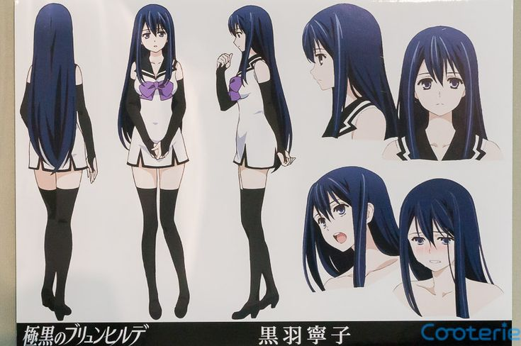 Gokukoku no Brynhildr Character Model Sheets