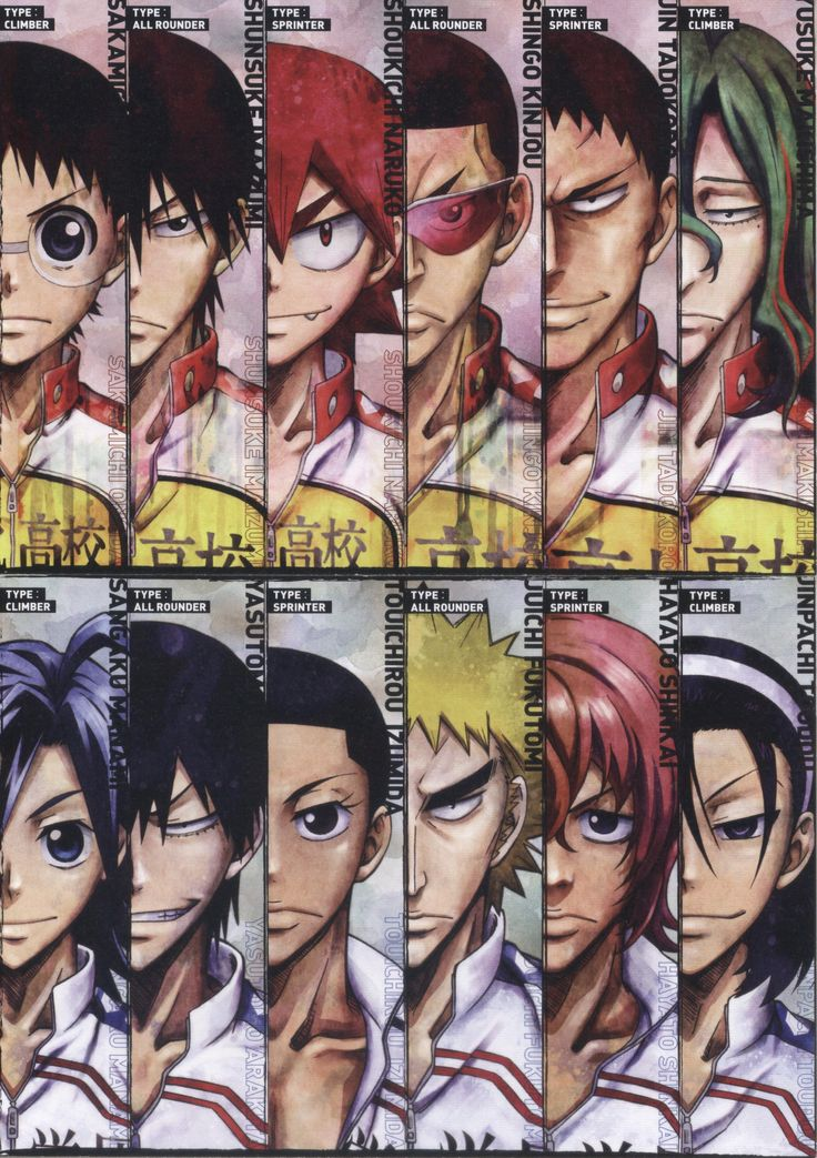 YowaPeda ~~ Rival Teams :: Sohoku versus HakoGaku