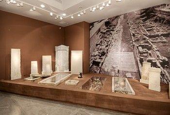 Αρχ. Μουσείο Άρτας