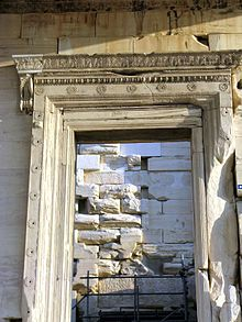 Портал (архитектура) — Википедия