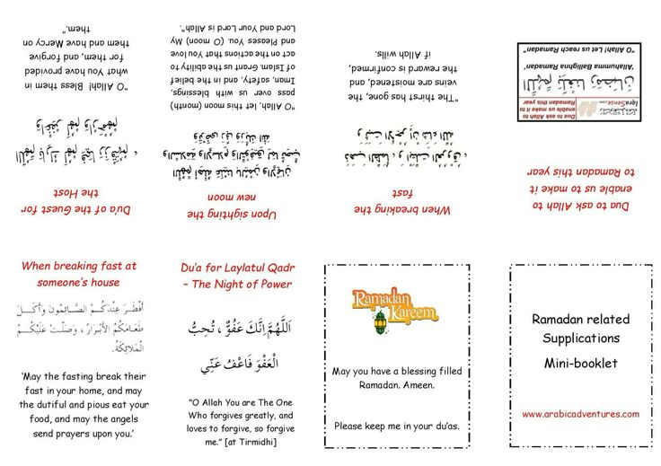 Ramadan mini-booklet in Arabic and English. Free download and instructions on website!