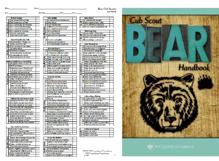 44 best Activity Days images on Pinterest Craft, Holiday crafts - time off tracking spreadsheet