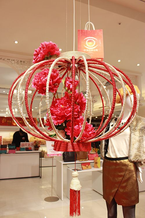 2015 chinese year. display,design.red.