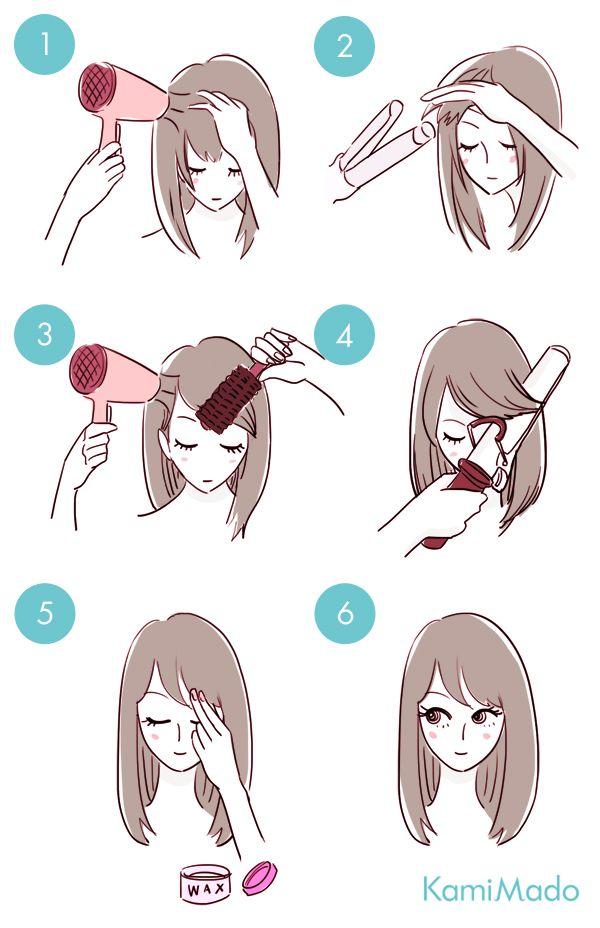 前髪の形で顔の印象はガラリと変わるほど、前髪は重要ポイント☆とくに、ふんわりと斜めに流す前髪は小顔効果もあるんです!そこで、簡単に小顔に見える、流し前髪の作り方をご紹介します。