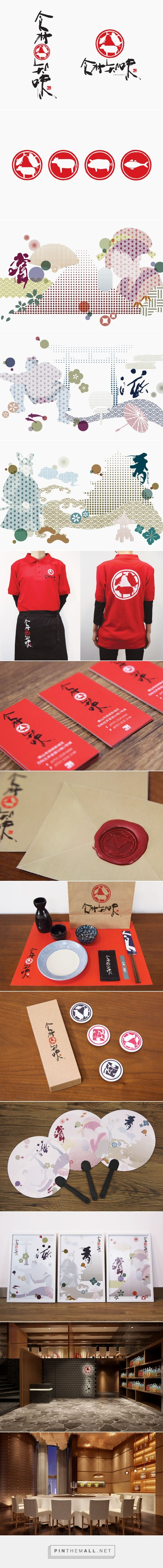 Chillsdeli Japanese BBQ Restaurant packaging branding on Behance by Box Brand Design curated by Packaging Diva PD. Very elegant for barbecue by our standards.