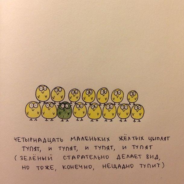 Рисунки про каждого из нас