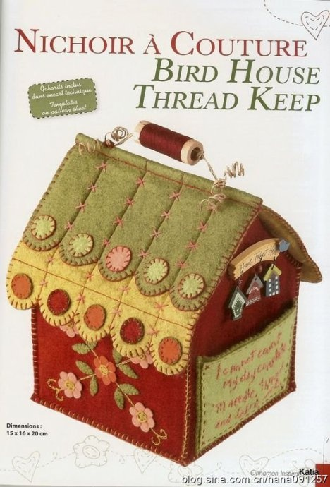 felt thread keep house
