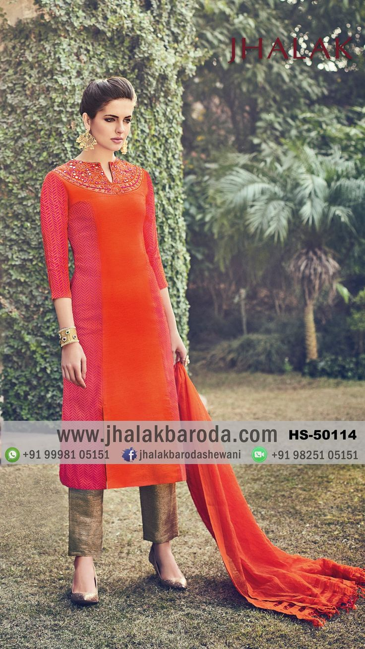 Designer Dress HS-50114 - Salwar Kameez | Jhalak - Ladies Fantacy, Vadodara