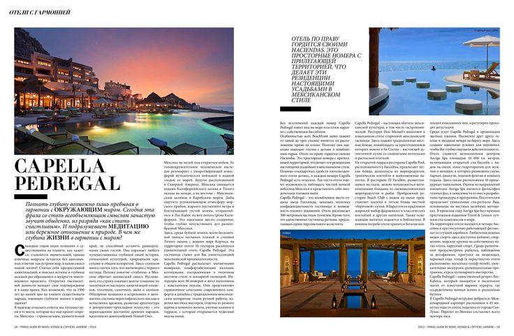 Capella Pedregal , город Cabo San Lucas, Baja California Sur, Mexico, #novelvoyage #deeptravel #hotelswithharmony