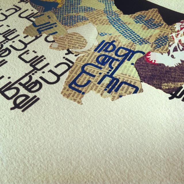 Samar Badawi detail