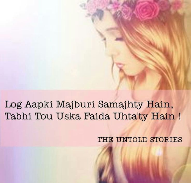 406 best images about shayari of love on pinterest